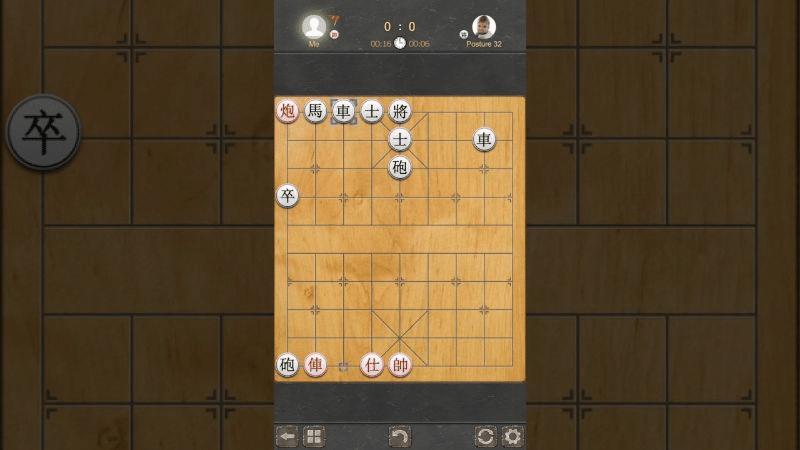 Chinese Chess phần mềm cờ tướng mạnh nhất thế giới