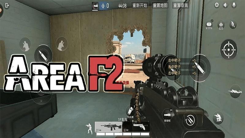 Area F2 trên mobile