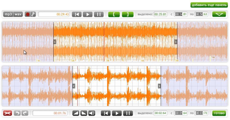 Trình cắt ghép nhạc chuyên nghiệp trực tuyến trên mp3cut.foxcom.su