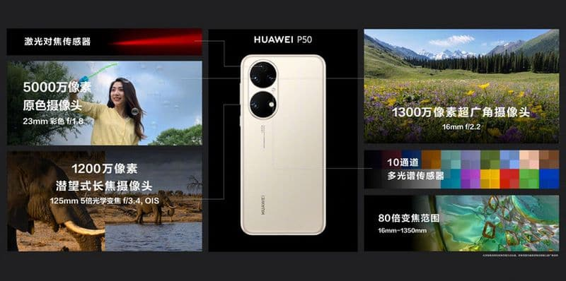 huawei-p50-5
