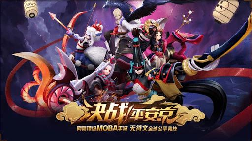 Quyết Chiến Bình An Kinh - Game moba mobi Trung Quốc hot 2021